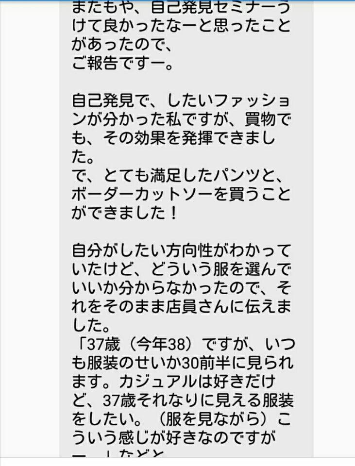 IMG_20170223_235128343.jpg