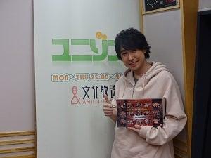 関智一のユニゾン!(2016.8.1 OA)   「ユニゾン!」公式ブログ