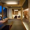 京都ホテルランキング ゼッタイ宿泊したいベスト50!の画像