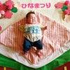 2/22(水)寝相アート☆カフェの画像