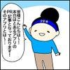 【PR】AbemaTVをオススメしてみる!の画像