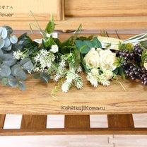 100均一(ダイソー)の造花で本格ナチュラルブーケ DIYの記事に添付されている画像