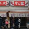 天満の寿司の画像