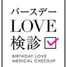【募集】愛知・東京でいよいよ始まります!の記事より