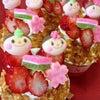 ひな祭り限定‼︎ おひなさまケーキのご紹介の画像