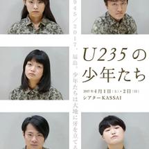 ☆拡散希望☆「U23…