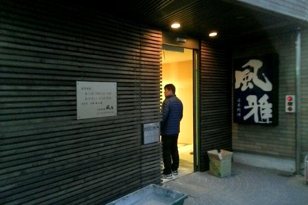 明石の和食料理店