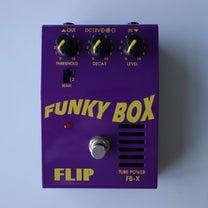 Guyatone FUNKY BOX FB-Xの記事に添付されている画像