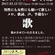 東京のライブ情報