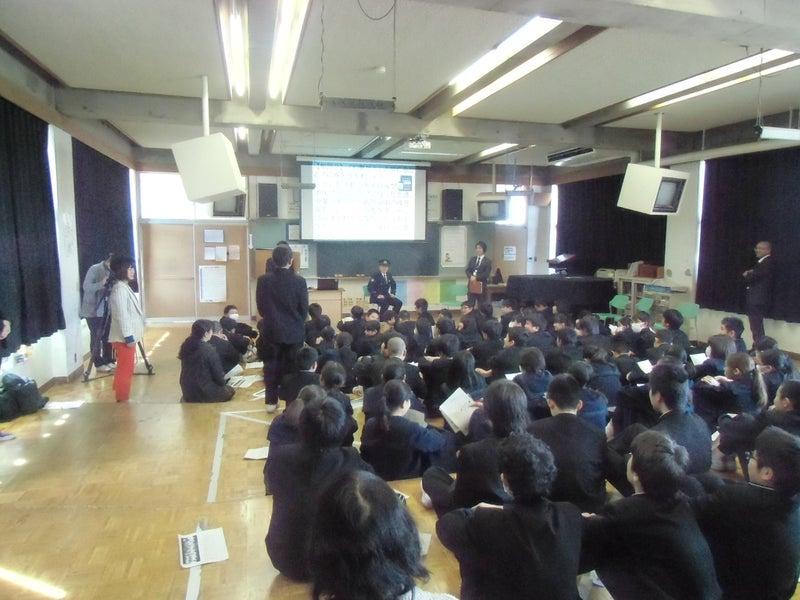 13歳の自律教室 at 坂出市立東部...