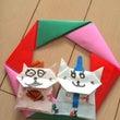 折り紙はYou Tu…