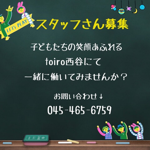 {B98527B9-BBE6-476D-B641-F99A0F99DC44}