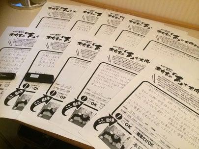 売れる名刺セミナー in 浜松 参加者さんの感想