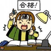 中国語検定試験まであ…