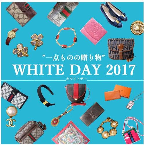 0ce436ab366b ホワイトデーにおねだりしたい♡vintageハイブランド特集! | Vintage ...