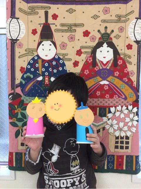 o0480064113876868589 - ☆2月25日(土)☆新吉田