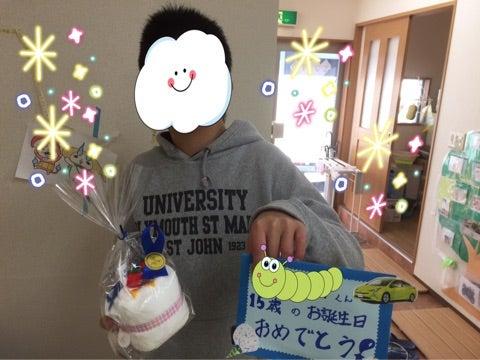 o0480036013876868634 - ☆2月25日(土)☆新吉田
