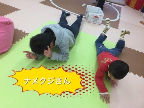 o0480036013876868606 - ☆2月25日(土)☆新吉田