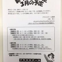 2月のお知らせ(新中…