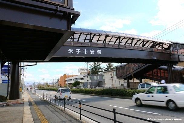 大山近仰遠望 【米子市彦名町・...