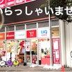 ⭕️特価条件⭕️ ドコモ・au・SoftBank