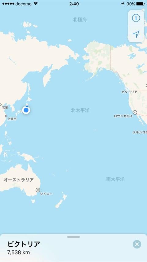日本 時差 カナダ