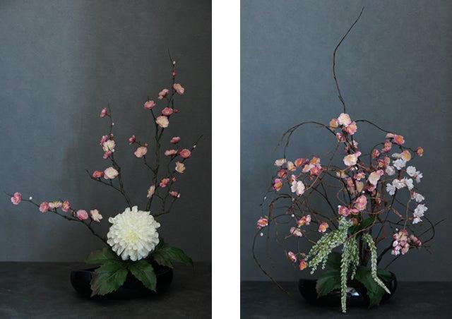 造花 和風 活け花 梅