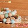 3月の¥2,980‐ブレス&限定商品!!の画像