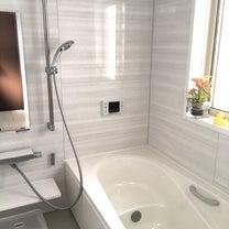 浴室のパネルについて(リクシル アライズ)の記事に添付されている画像