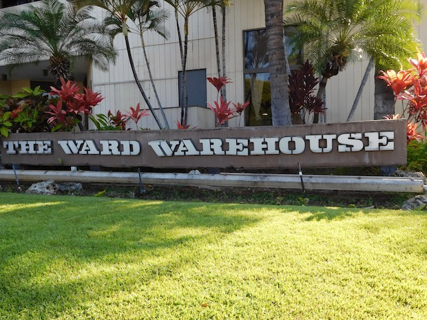 201701_238_TheWardWarehouse