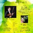 ヴァイオリンコンサー…