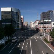 『慶州苑』 高崎市の記事に添付されている画像