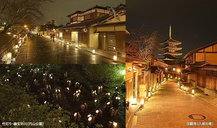 京都東山花灯路…行灯に注目! | ...