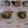 新梅田食堂街 しんきょうの画像