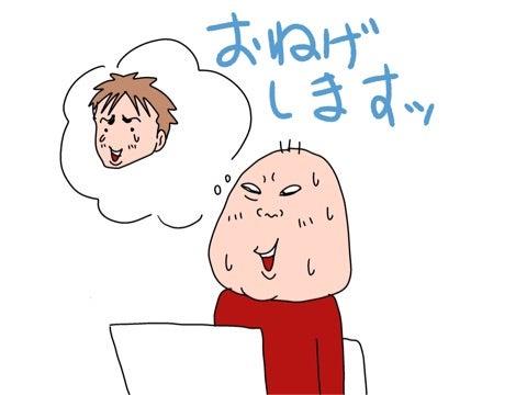 ゲイ 漫画 役者