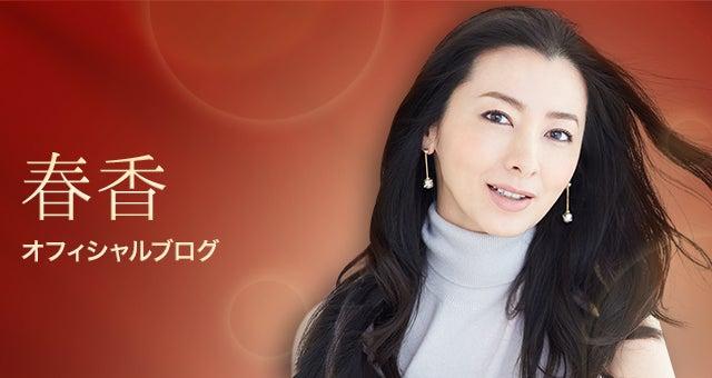 近江の物語を君に捧ぐ平野啓一郎の奥様、モデルの春香さんを見て腰を抜かす❗の巻。