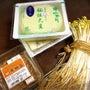 冬の米沢を遊び尽くせ…