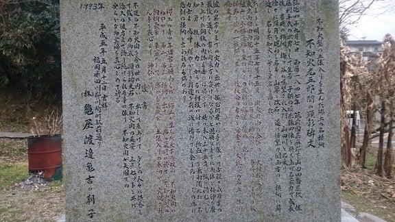 横綱不知火光五郎関の墓碑 | 九州の山、温泉、名水
