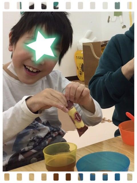 o0480064013878736982 - ☆2月27日 (月) ☆toiro西谷