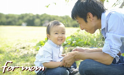 パパ好き,子煩悩,いつまで抱っこ,子育てセミナー