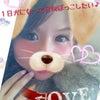 大宮アロマフルール相沢しずかblog1313☆【ぽかぽか良いお天気に思ったこと♪】の画像
