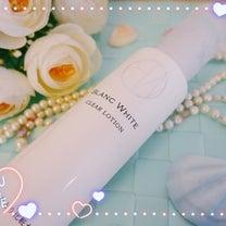 【ブランホワイト】マツキヨ×ナリス化粧品がコラボ!さすがコスパ良しの美白シリーズの記事に添付されている画像