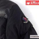 【ヤフオク1円開始】eyeジュンヤ × moncler ダウン、ギャルソンを多数出品中です。の記事より