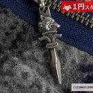 【ヤフオク1円開始】ヨウジヤマモト/Y-3 全身コーデ可能な大量出品中!の記事より