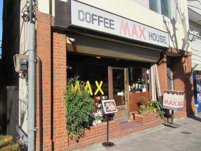 「COFFEE HOUSE MAX(東京都新宿区西新宿5-6-4)」の画像検索結果