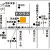 3月3(金)・4日(土)inトクラス熊本ショールームの画像