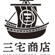 三宅商店新ロゴ&ポイ…