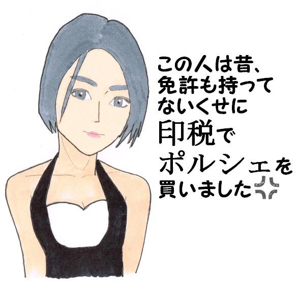宇多田 ヒカル 膵炎 慢性