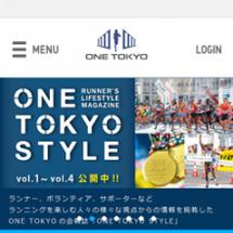 東京マラソン完走記 …