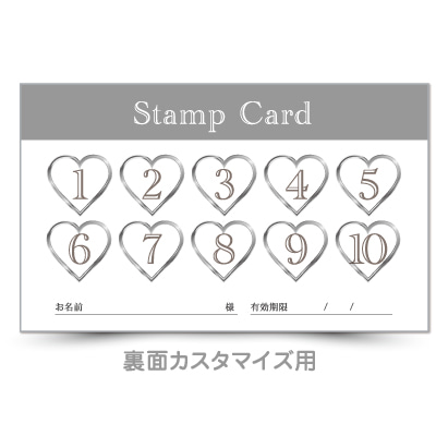可愛いスタンプカード印刷,名刺エステショップカード